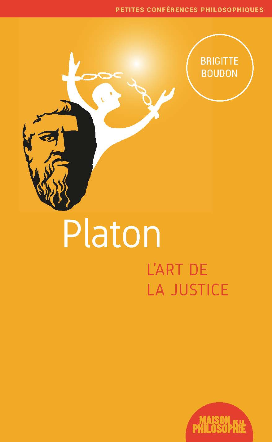platonic justice Free essay: platonic justice throughout platos republic, the subject of platonic justice and its goodness to its self arise and are discussed amongst plato.